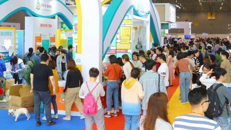 Chengdu-International-Pet-Expo