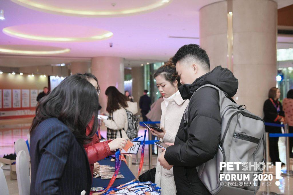 pet shop forum