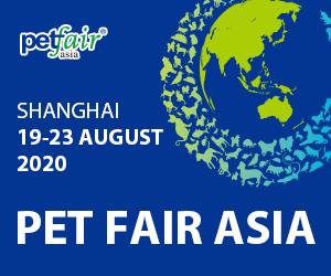 Pet Fair Asia 2020 banner